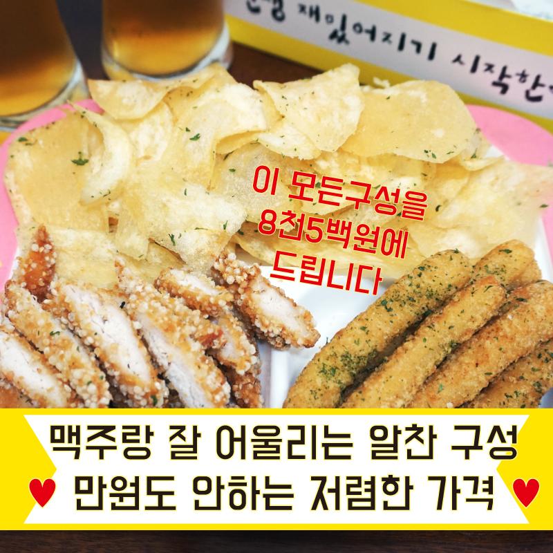 맛집특공대-5.jpg