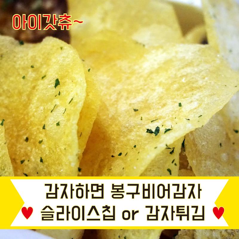 맛집특공대-8.jpg