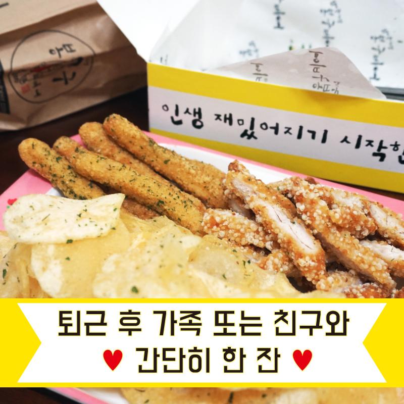 맛집특공대-4.jpg