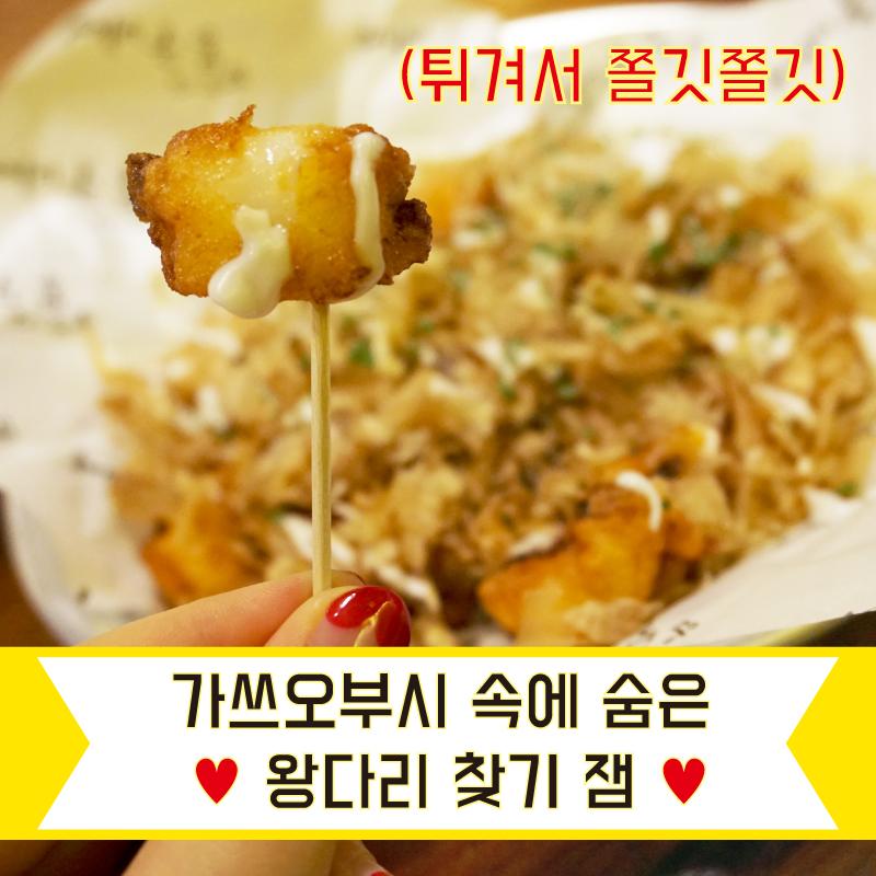 맛집특공대-11.jpg