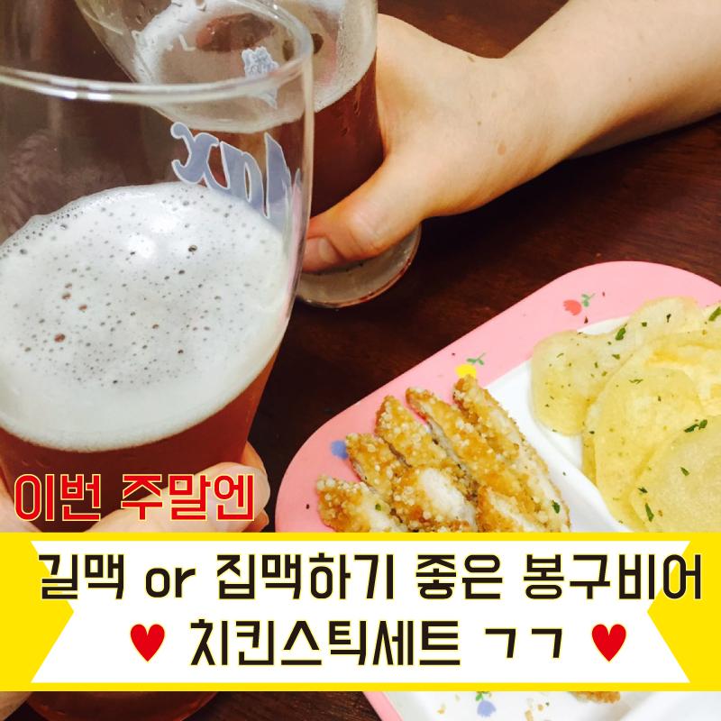 맛집특공대-9.jpg