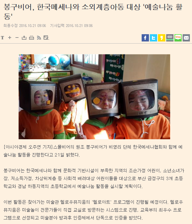 asiae_co_kr_20161021_113001.png