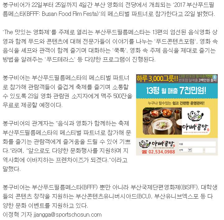 홈페이지 기사2.png