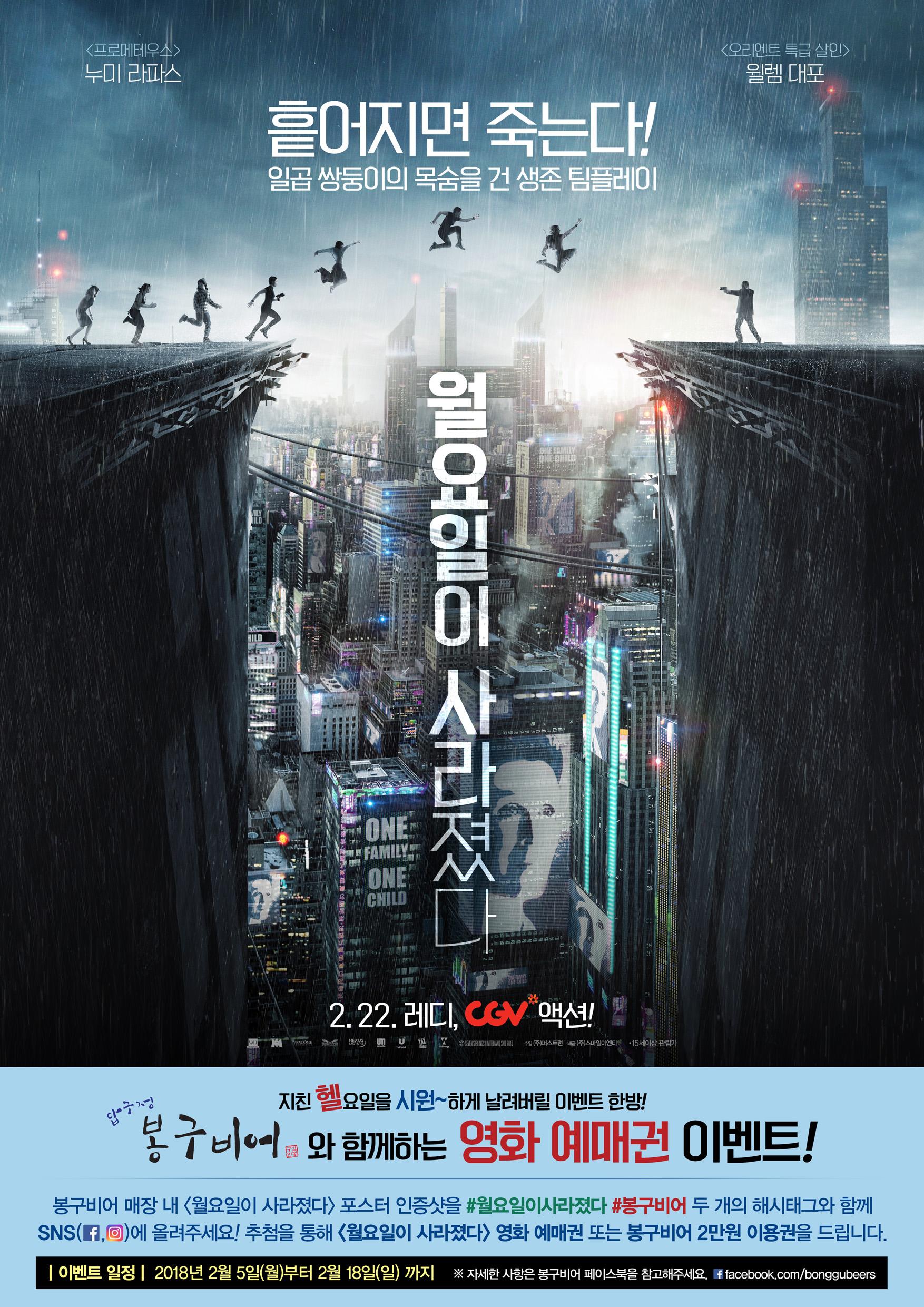 포스터) 영화이벤트 .jpg